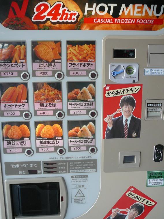 hotmenuvendingmachine
