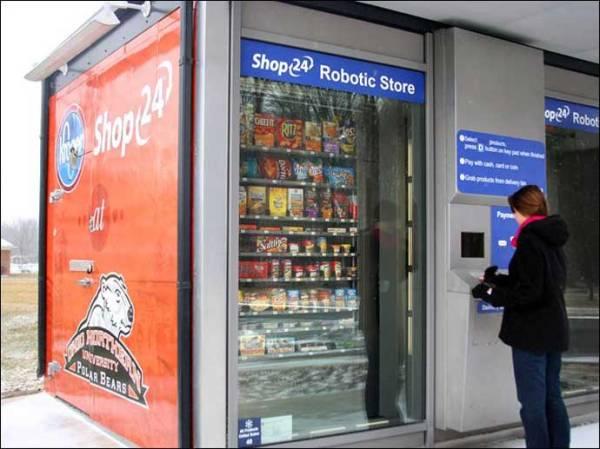Kroger-Shop24-Kiosk